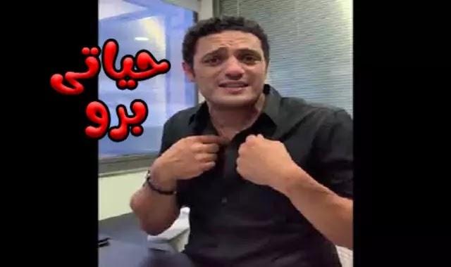 صورة الفنان ورجل الاعمال محمد على يهاجم الرئيس السيسى والحكومة المصرية