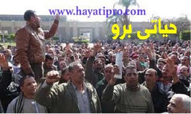 تكذيب لقناة احمد موسى اضراب عمال يونيفرسال لليوم السابع