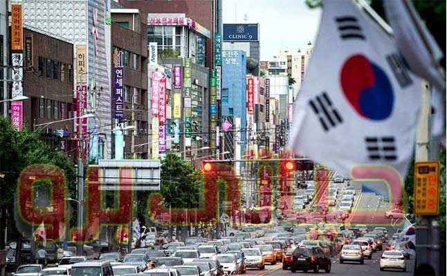 صورة كيف أصبحت كوريا الجنوبية من مكب نفايات وشعب امي- الى رابع اقتصاد في اسيا