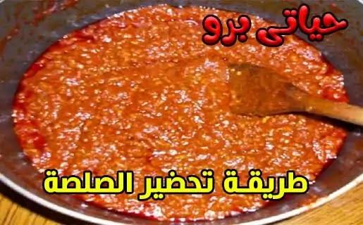 صورة بالفيديو تعرفى على سر خلطة كشرى ابو طارق / طريقة عمل الكشرى مثل مطاعم الكشرى المشهورة