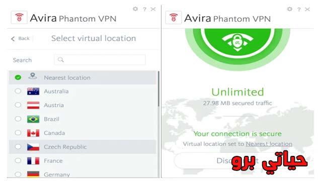 تحميل افضل برنامج VPN للكمبيوتر Avira Phantom VPN Pro 2.34.3.23032 كامل برابط مباشر